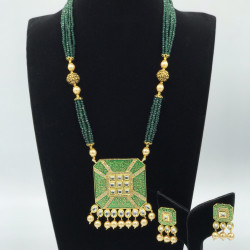 Emerald Filigree Set