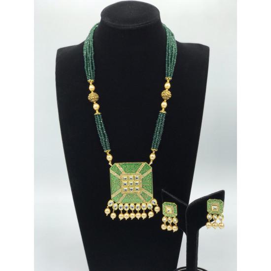 Emerald Filigree Set